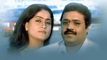 Watch Kallu Kondoru Pennu full movie Online - Eros Now