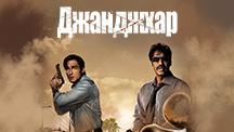 Watch Aakrosh - Russian full movie Online - Eros Now