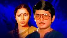 Watch Manishiko Charitra full movie Online - Eros Now