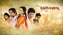 Watch Rang-E-Ishq full movie Online - Eros Now