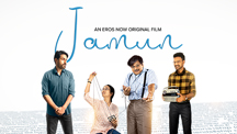 Jamun - Official Trailer