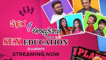 Watch Sex Education full movie Online - Eros Now