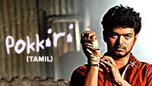 Watch Pokkiri full movie Online - Eros Now
