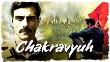 Watch Chakravyuh full movie Online - Eros Now