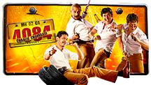 Watch Chaalis Chauraasi (4084) full movie Online - Eros Now
