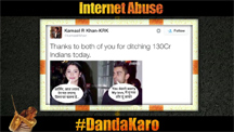 Danda Karo - Internet Bullying