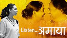 Watch Listen Amaya full movie Online - Eros Now