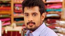 Watch Adigaram full movie Online - Eros Now