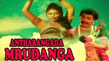 Watch Antharangada Mrudanga full movie Online - Eros Now