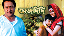 Watch Mejdidi full movie Online - Eros Now