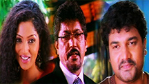 Watch IPC Section 300 full movie Online - Eros Now