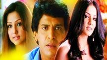 Watch Shrimathi full movie Online - Eros Now