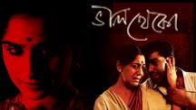 Watch Bhalo Theko full movie Online - Eros Now