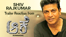 Shiv Rajkumar Trailer Reaction