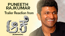 Puneeth Rajkumar Trailer Reaction