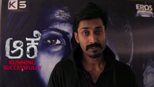 Actor Rishi Talks About 'Aake'
