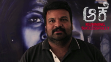 Director Rohit Padaki Talks About 'Aake'