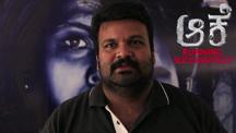 Director Rohit Padaki Talks About 'Aake'