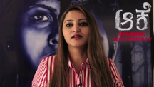 Star's Review on 'AAKE' - Meghana Gaonkar