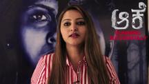 Star's Review on 'AAKE' - Meghana Gaonkar
