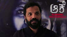 Actor Sathish Ninasam Talks About 'Aake'