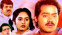 Watch Shrungara Kavya full movie Online - Eros Now