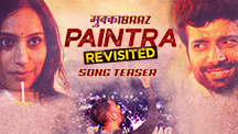 Paintra - Revisited Teaser Ft. Nucleya