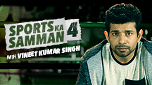 Bahot Hua Samman 4 - Vineet Ku. Singh