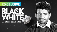 Exclusive Black & White - Vineet Kumar Singh