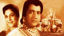 Watch Samrat Chandragupt full movie Online - Eros Now