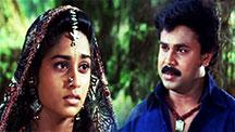 Watch Sundara Killadi full movie Online - Eros Now