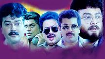 Watch Marupuram full movie Online - Eros Now