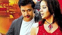Watch Jai Sambhasiva full movie Online - Eros Now