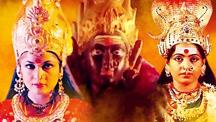 Watch Kakkum Kaamakshi full movie Online - Eros Now