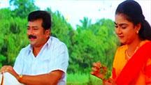 Watch Malayali Mamanu Vanakkam full movie Online - Eros Now
