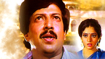 Watch Nammoora Raja full movie Online - Eros Now