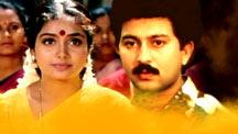 Watch Panjarada Gili full movie Online - Eros Now
