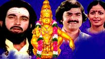 Watch Ayyappa Sharanu full movie Online - Eros Now
