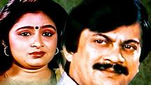 Watch Nilukada Nakshatra full movie Online - Eros Now