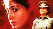 Watch Karthavyam full movie Online - Eros Now