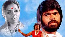 Watch Nenjil Oru Mull full movie Online - Eros Now