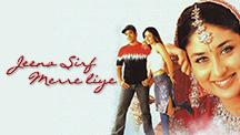 Watch Jeena Sirf Merre Liye full movie Online - Eros Now