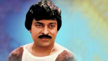 Watch Mantri Gari Viyyankudu full movie Online - Eros Now