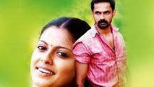 Watch Kurutham Kettavan full movie Online - Eros Now