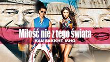 Watch Kambakkht Ishq - Polish full movie Online - Eros Now