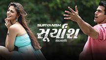 Watch Suryansh full movie Online - Eros Now