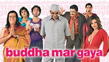 Watch Buddha Mar Gaya full movie Online - Eros Now