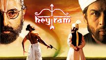 Watch Hey Ram full movie Online - Eros Now
