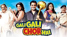 Watch Gali Gali Chor Hai full movie Online - Eros Now