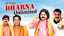 Watch Ab Hoga Dharna Unlimited full movie Online - Eros Now